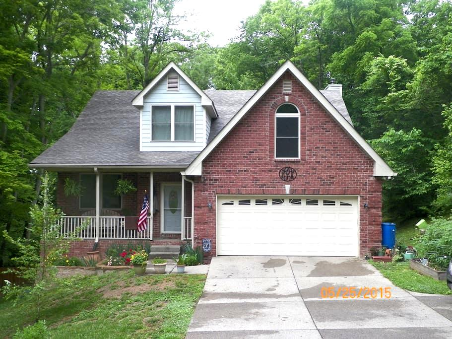 Child Friendly East of Nashville Wooded & Quiet - Lebanon - Casa
