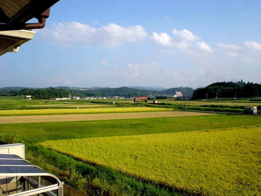 """Iga Ninja """"Ariyan Guest House"""" for BPs - Nabari-shi - Huis"""
