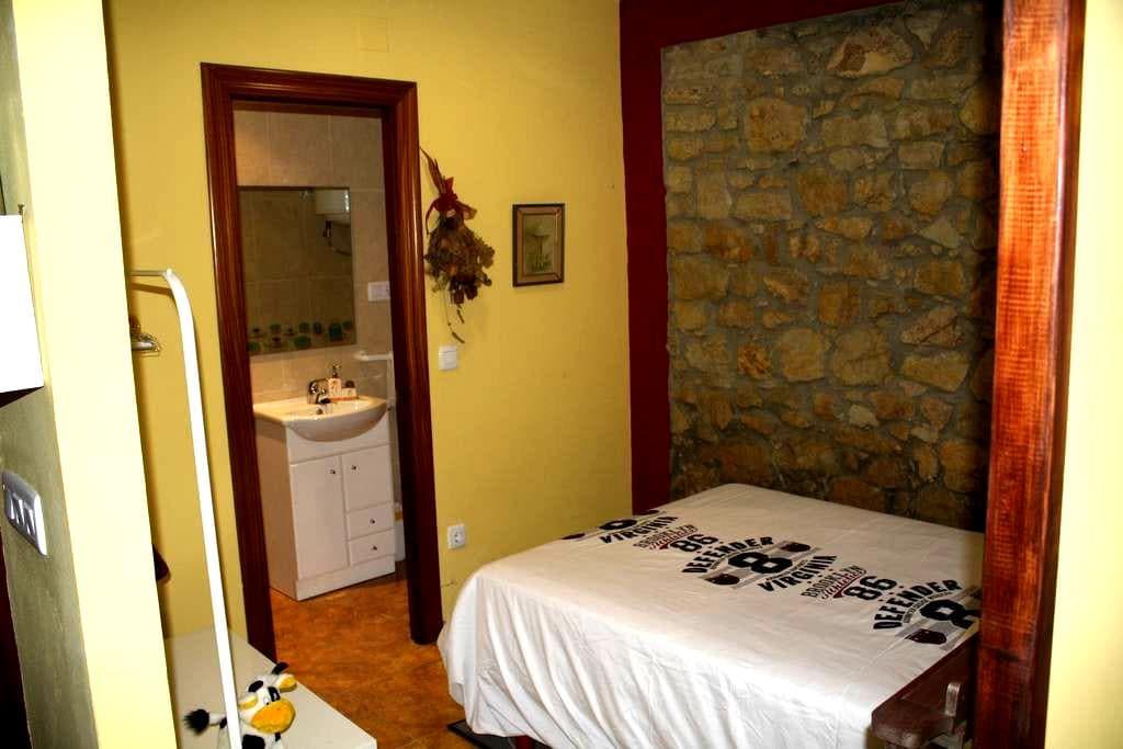 Apartamento en Avilés (Zona centro Asturias) - Avilés - Appartement