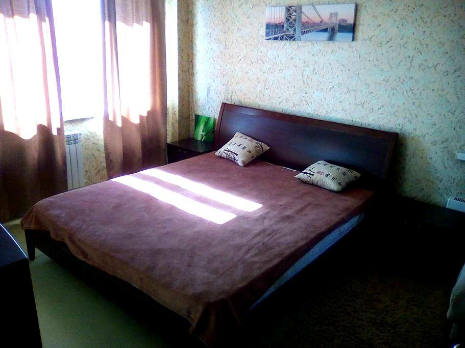 Уютное жилье рядом с ТРЦ Планета - Krasnoyarsk - Apartment