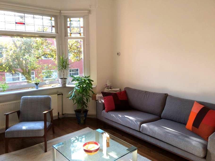 Eigen charmant appartemant op perfecte locatie - Voorburg - Apartemen