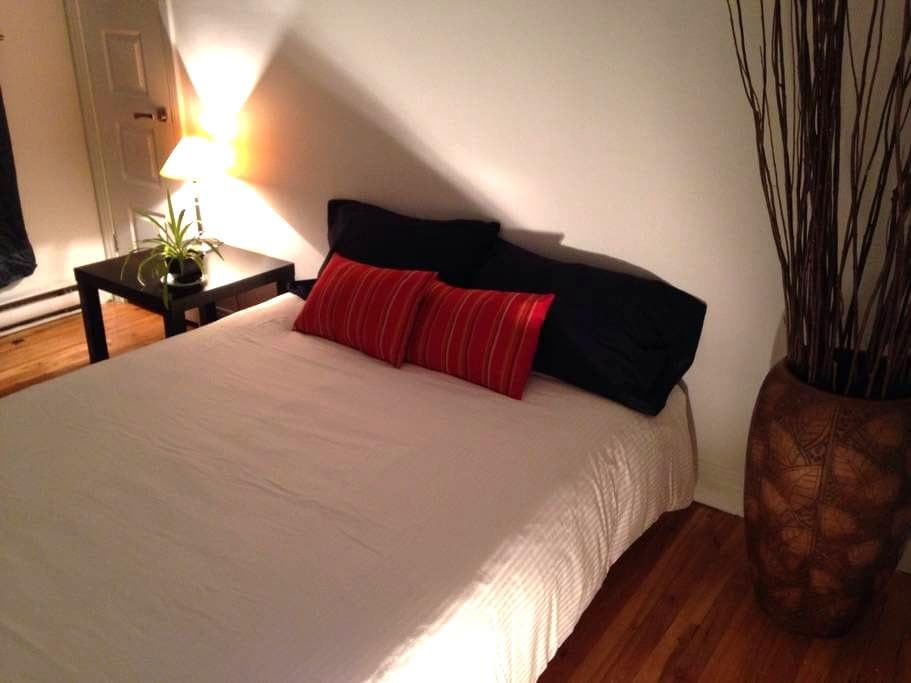 Comfortable room with free parking - Montréal - Guesthouse