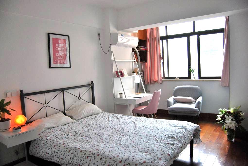 Motivate Shanghai house in Ruijin South rd - Szanghaj - Apartament