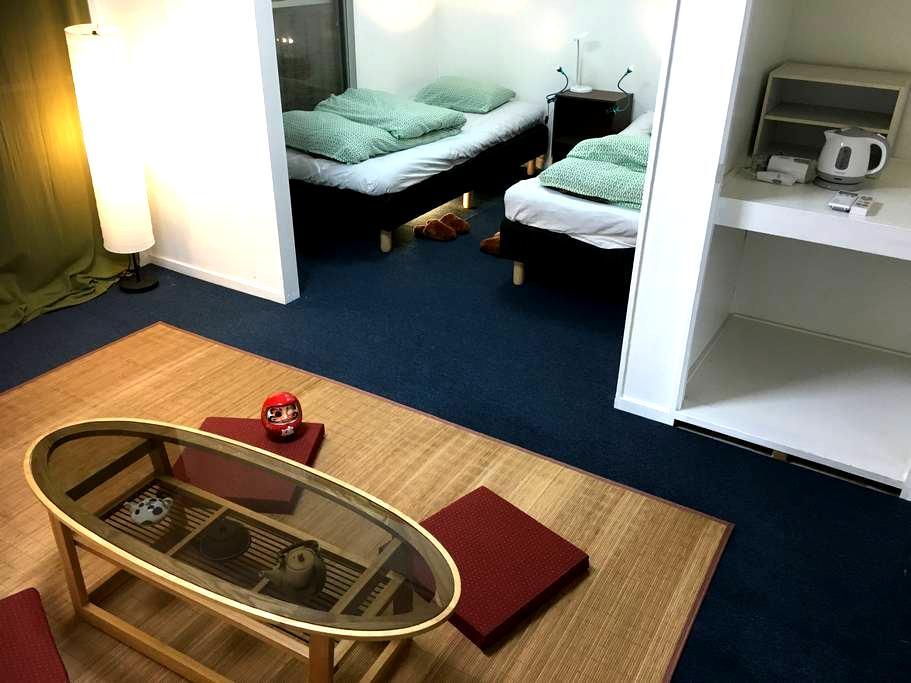 Kyoto-Osaka Convenient access. ¥1,500/Night - Ibaraki-shi - Bed & Breakfast