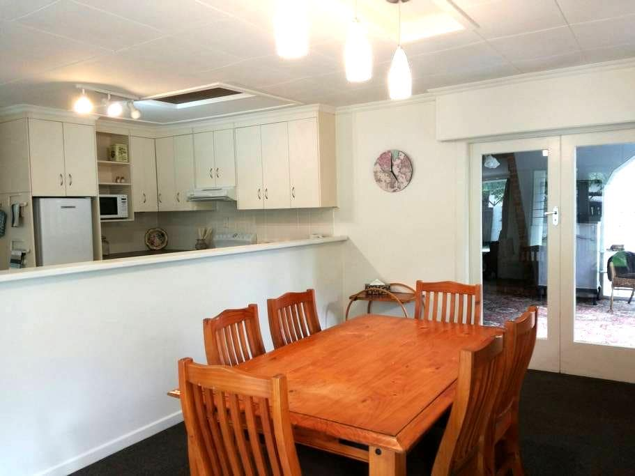 Large family home - Invercargill - Hus