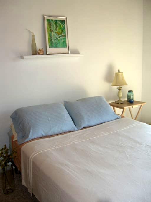 Everglades City - Private 1 Bedroom/ 1 Bath Suite - Everglades - Byt