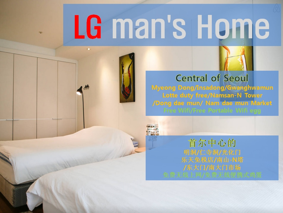 [LG man's home]#2 20f*Private APT
