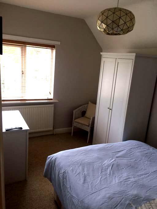 Double room in Northampton - Northampton