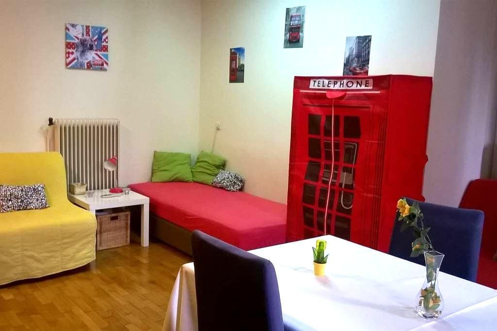 Central comfortable studio! - Larissa