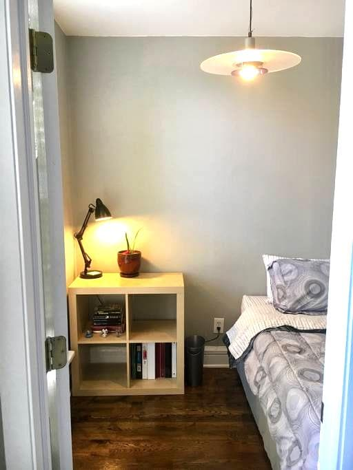 Cozy room in the Heart of Chicago - Chicago - Byt