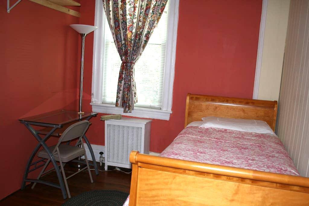 Cozy room in Hartsdale - Hartsdale - Maison