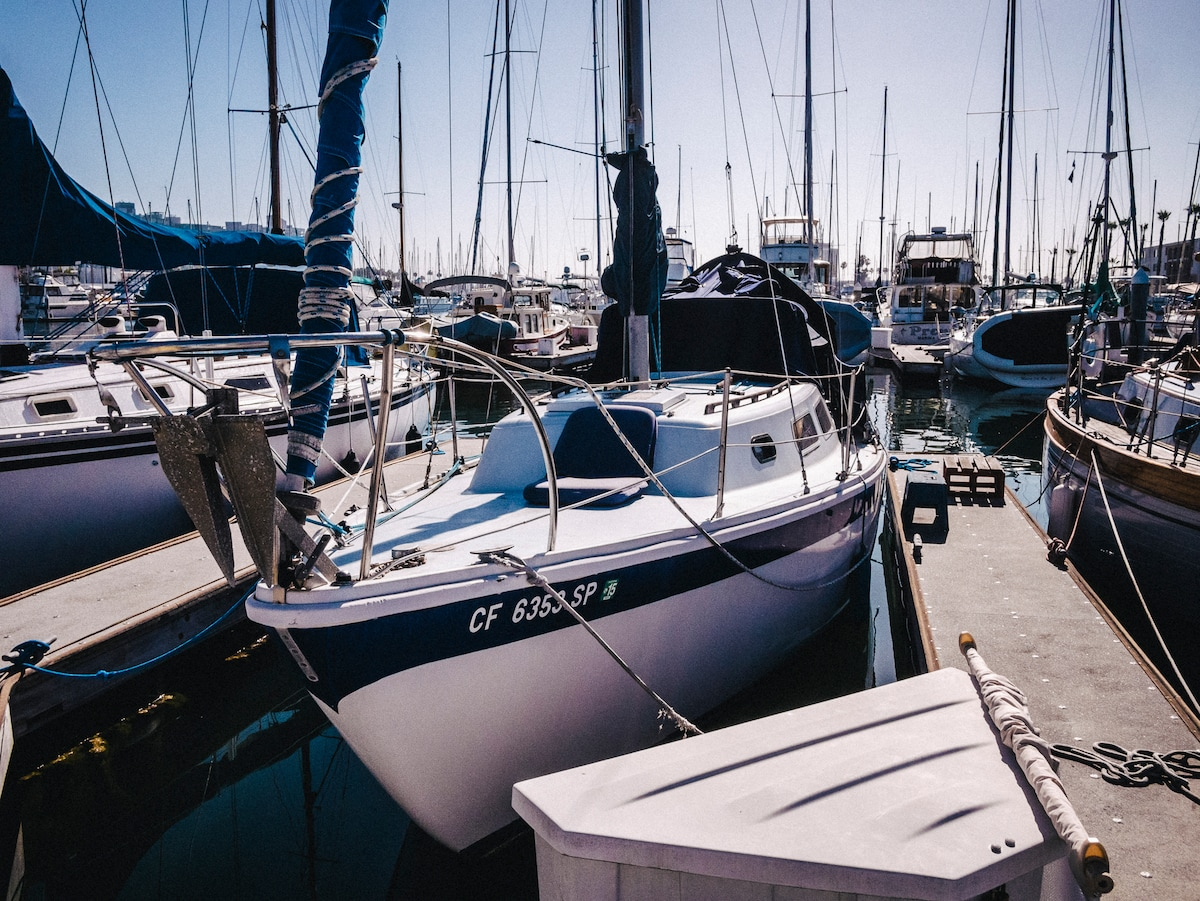 29' Sailboat in Marina Del Rey