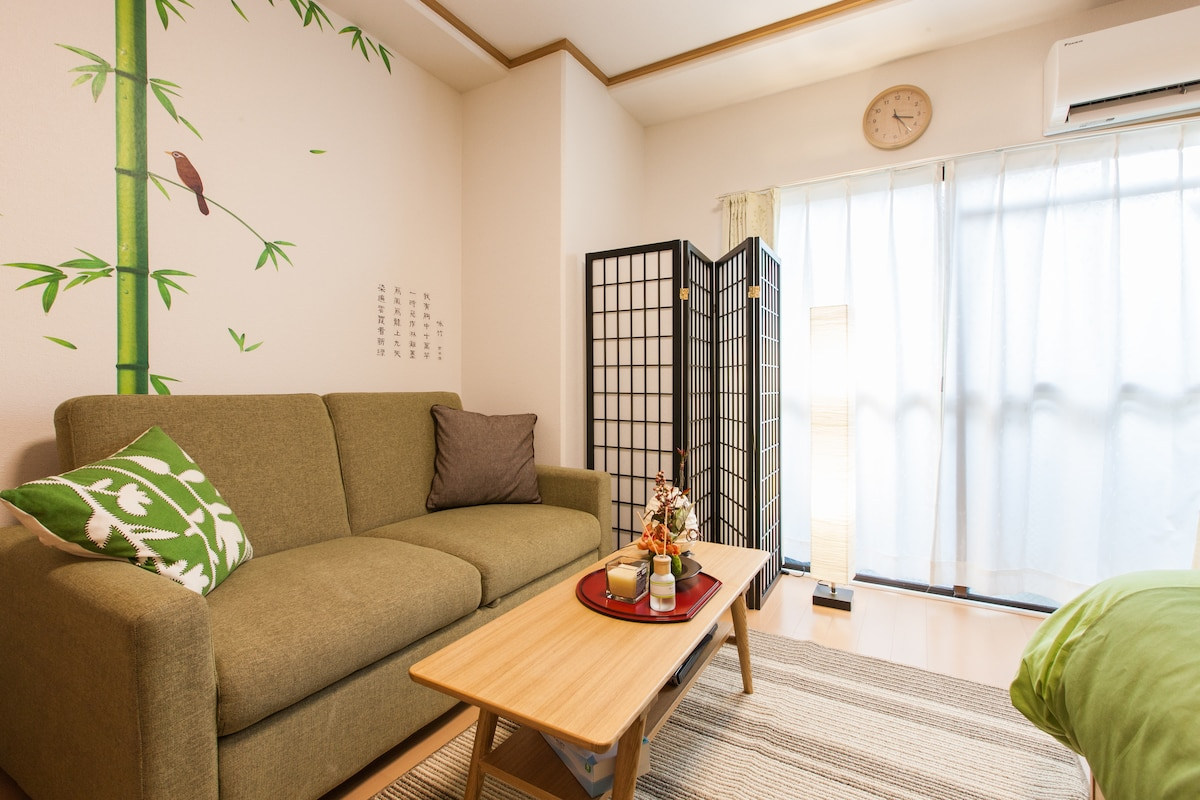 Comfortable Studio, 2 min to Gion!