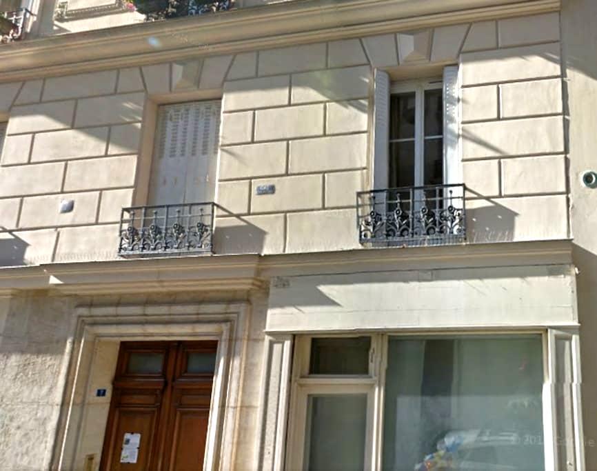 charmant studio - Parigi - Appartamento