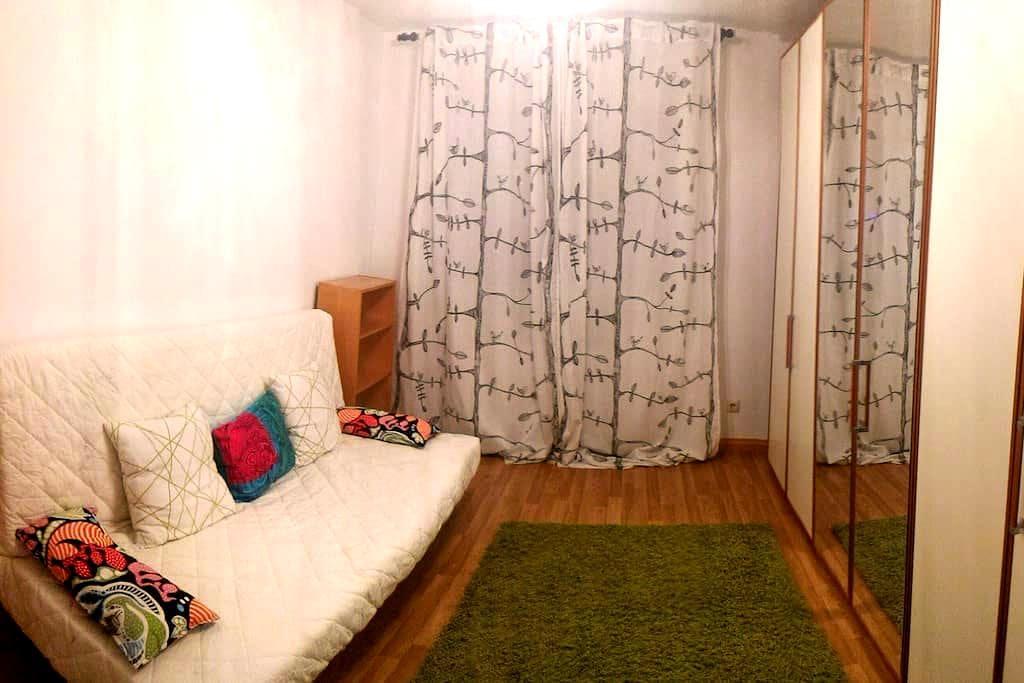Clean private room - München - Apartment