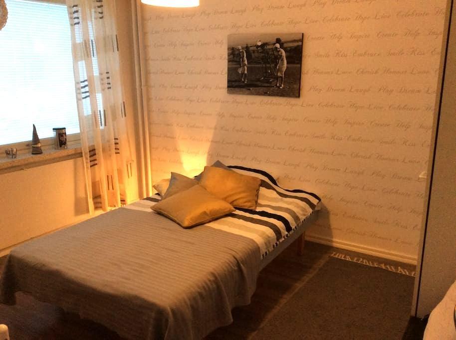 Trendy room in peaceful area - Vantaa - Διαμέρισμα