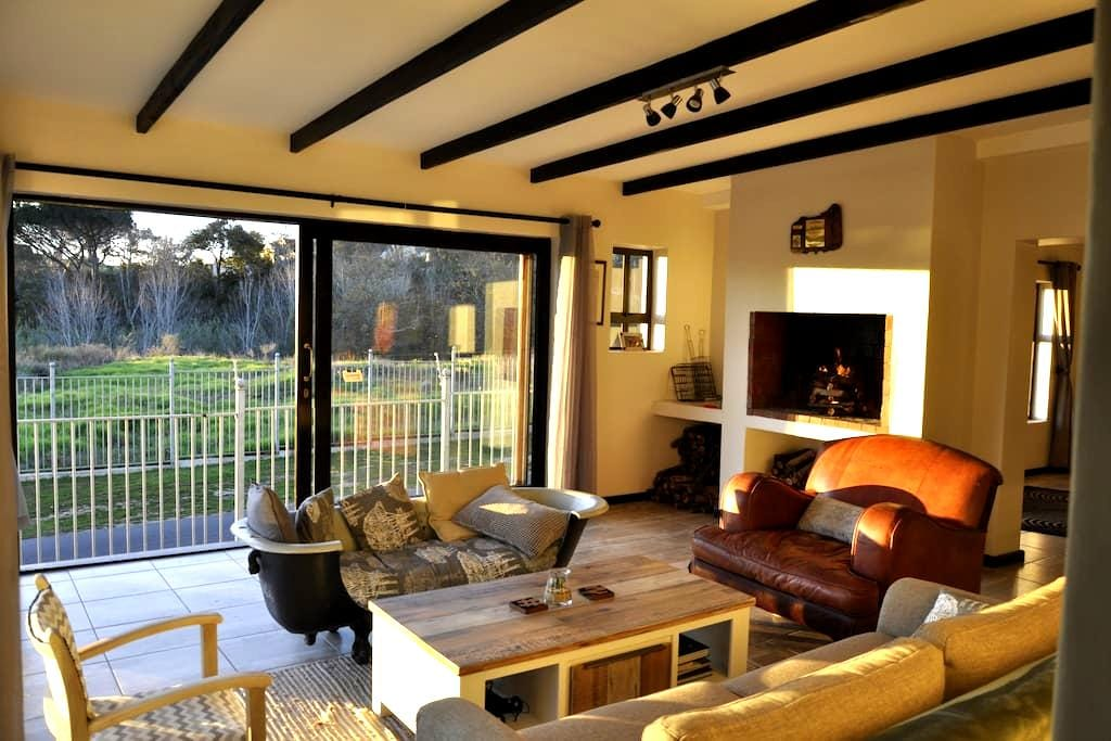 Lux guest room in private estate - 斯泰倫博斯(Stellenbosch) - 獨棟