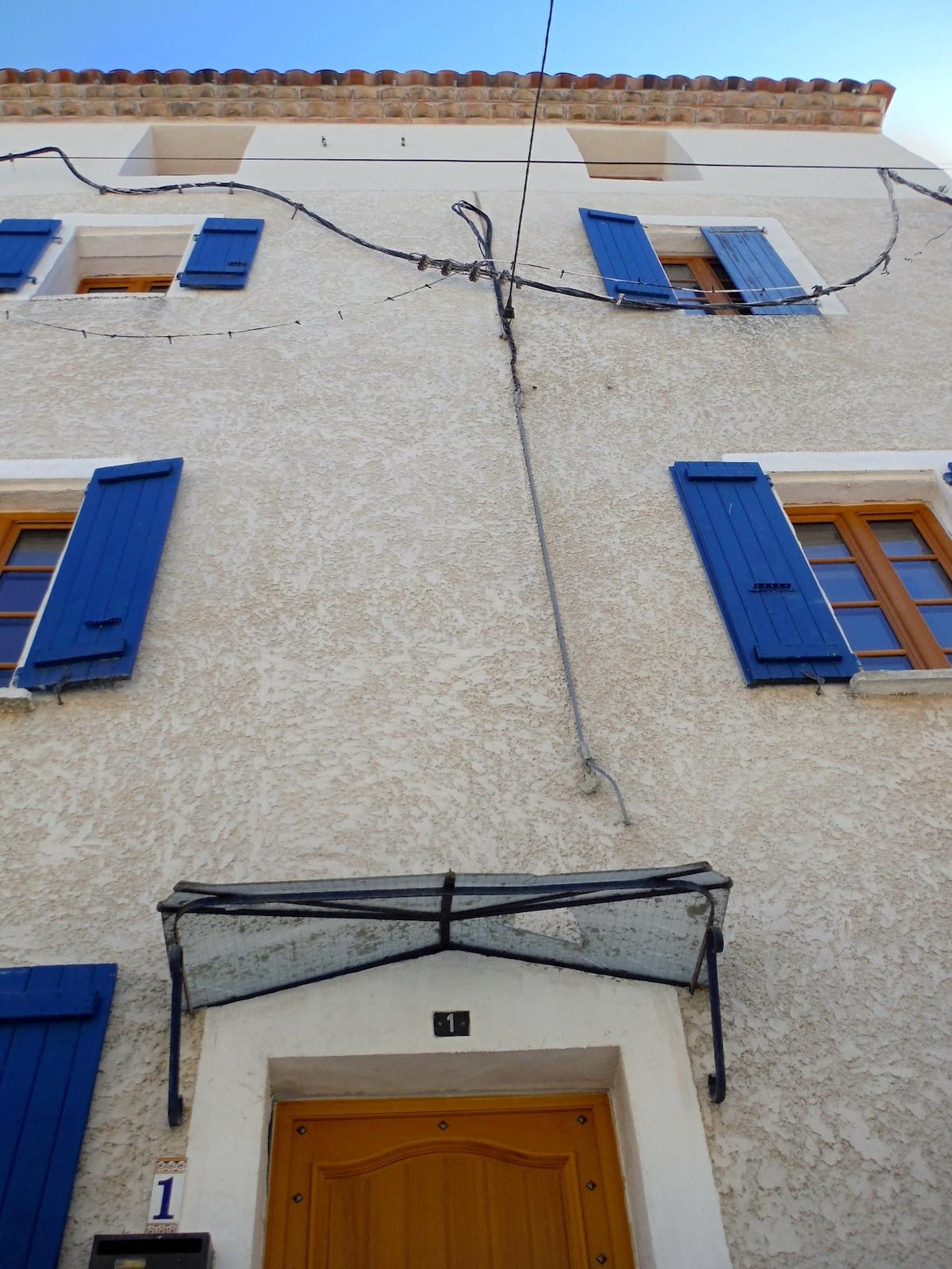 Maison de Village on Canal du Midi