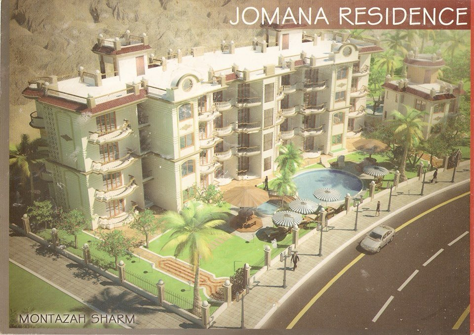 Apartments near the Red sea