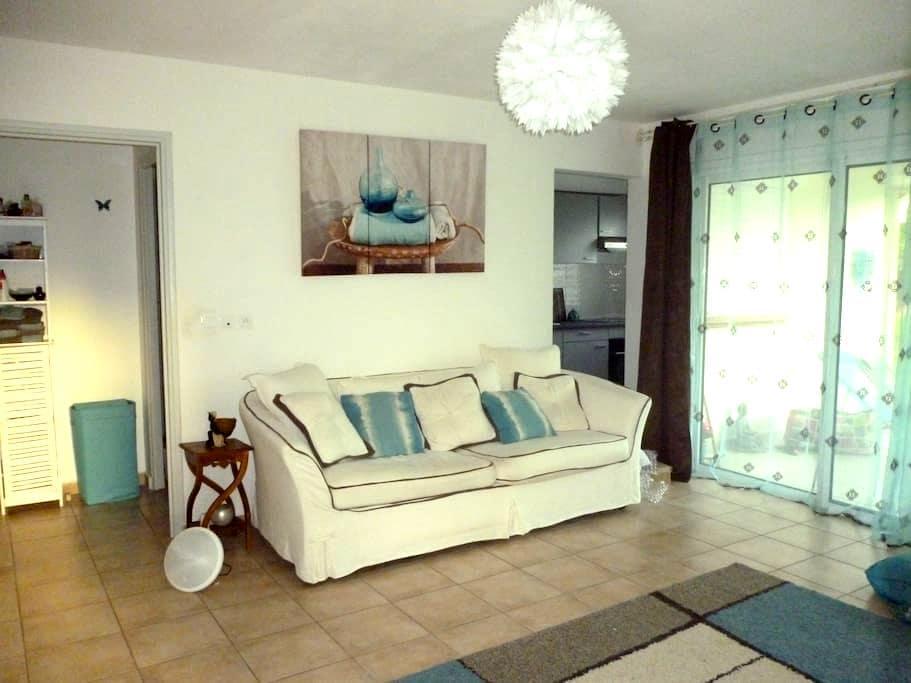 Dans la douceur de Montebello, chambre à louer - Petit Bourg - Appartement