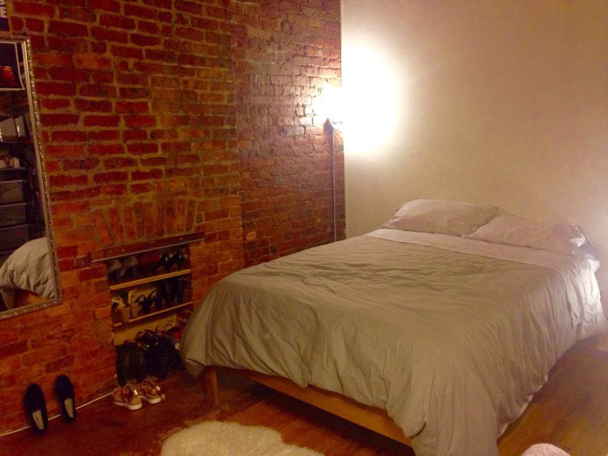 Quiet room in Harlem