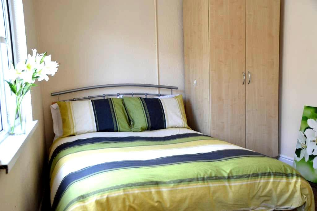 Fantastic City Centre Room 3 - Nottingham - Apartament