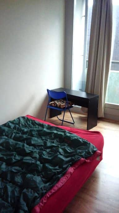 Leuke centrale kamer - Eindhoven - Apartment