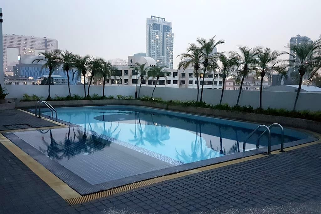 Peaceful Rest Full of Possibilities!! - Bangkok - Condominium