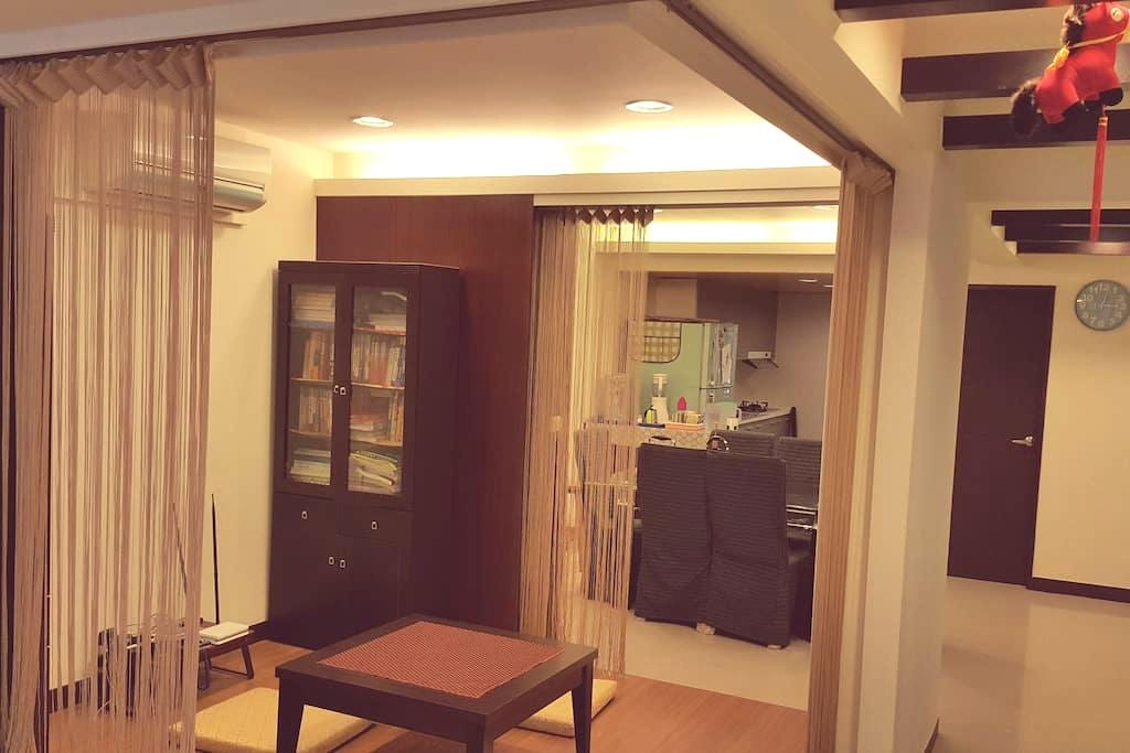 Room For Trip  convenient bus and MRT station - Neihu District