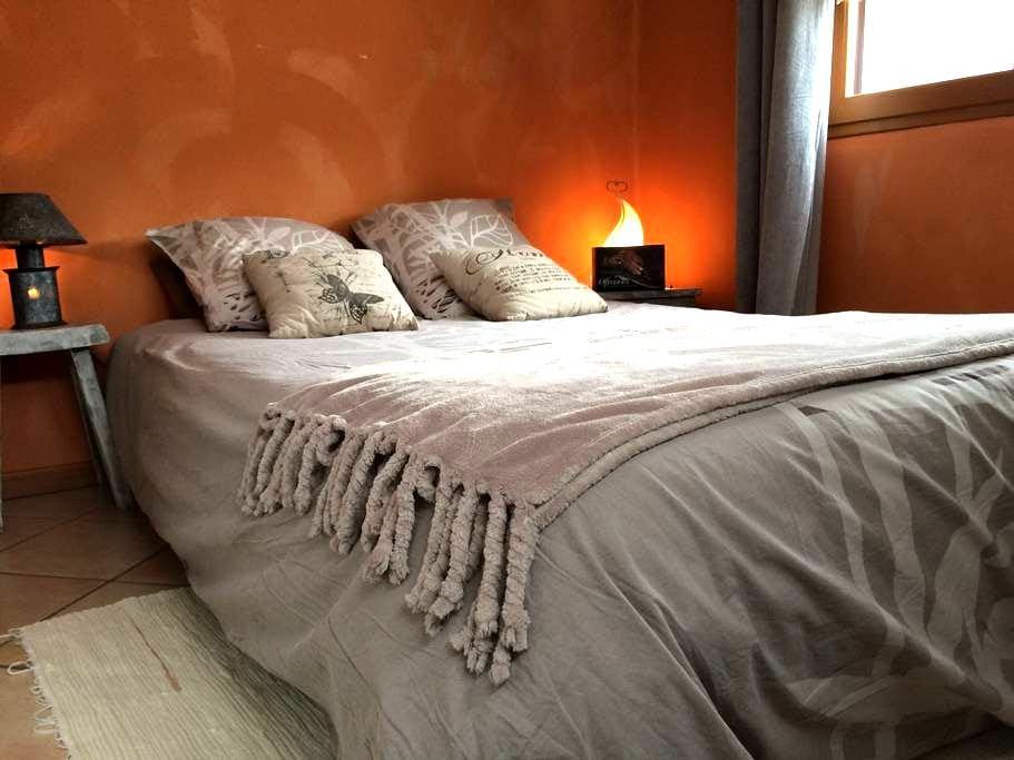 Small cosy home - Mâcot-la-Plagne - Casa