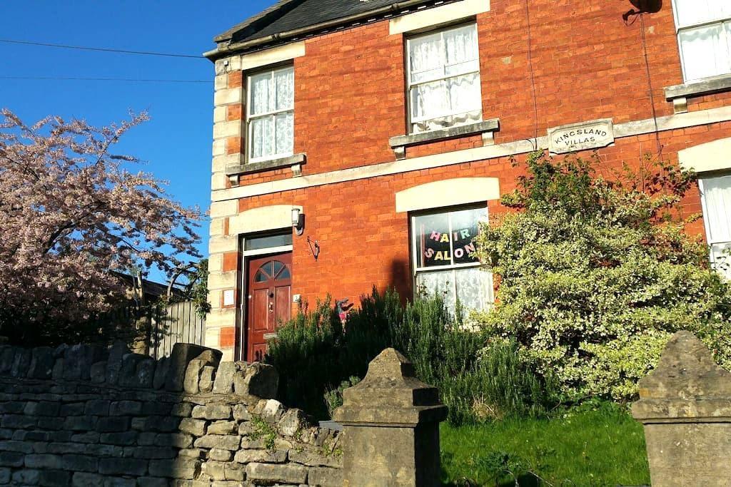 Room for 2 at Bohemian Rodborough - Stroud - Wikt i opierunek