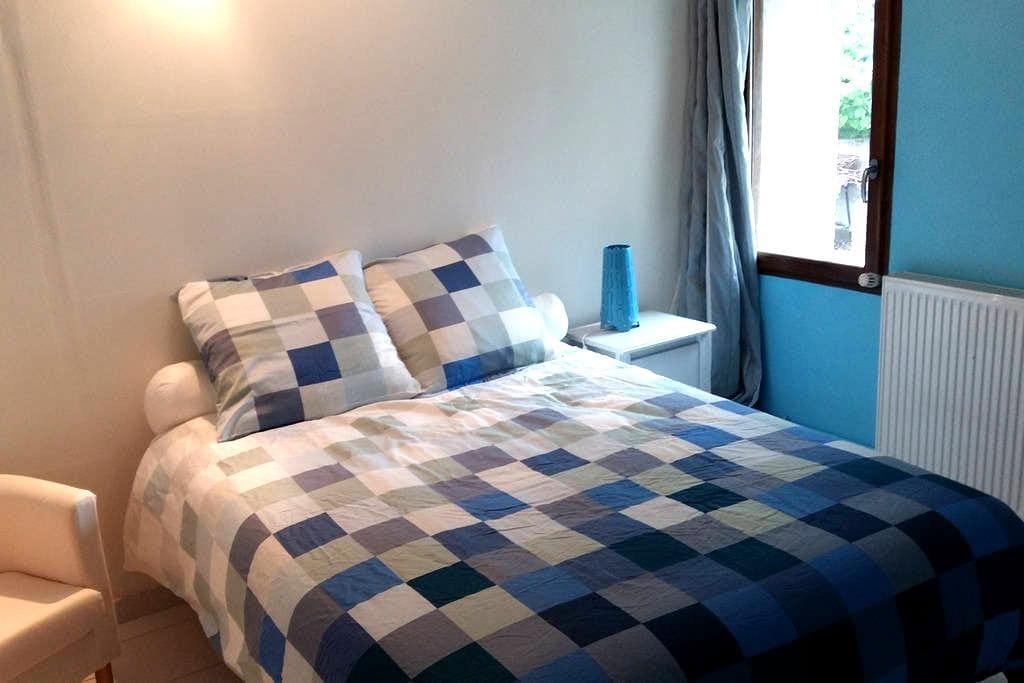 Chambre cosy dans magnifique longère restaurée - Saint-Georges-sur-Cher - Haus