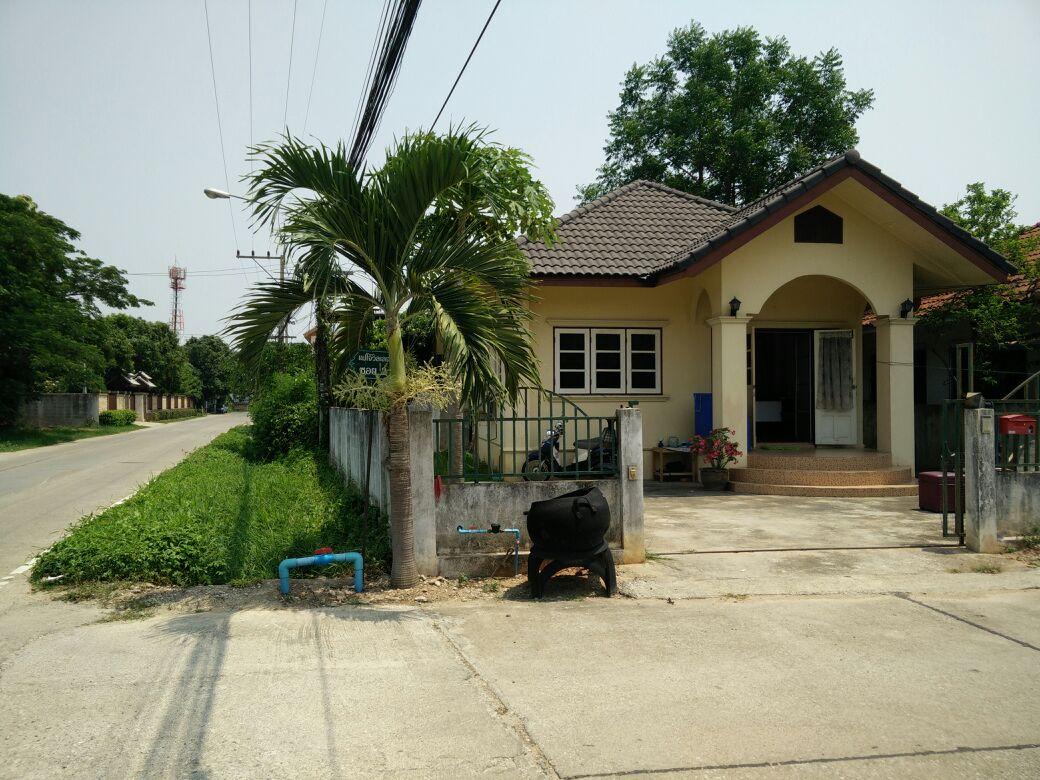 House & motorcycle near University