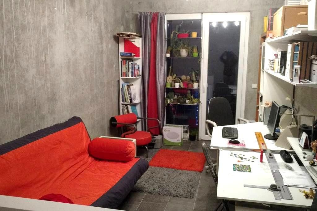 Gästezimmer am Baggersee, Nähe Messe - Leipzig - Apartment