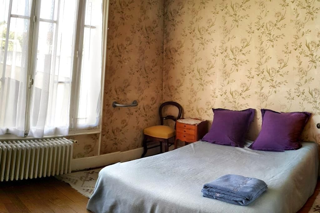 R1 / Room in large and peaceful house with garden - Mainvilliers - House