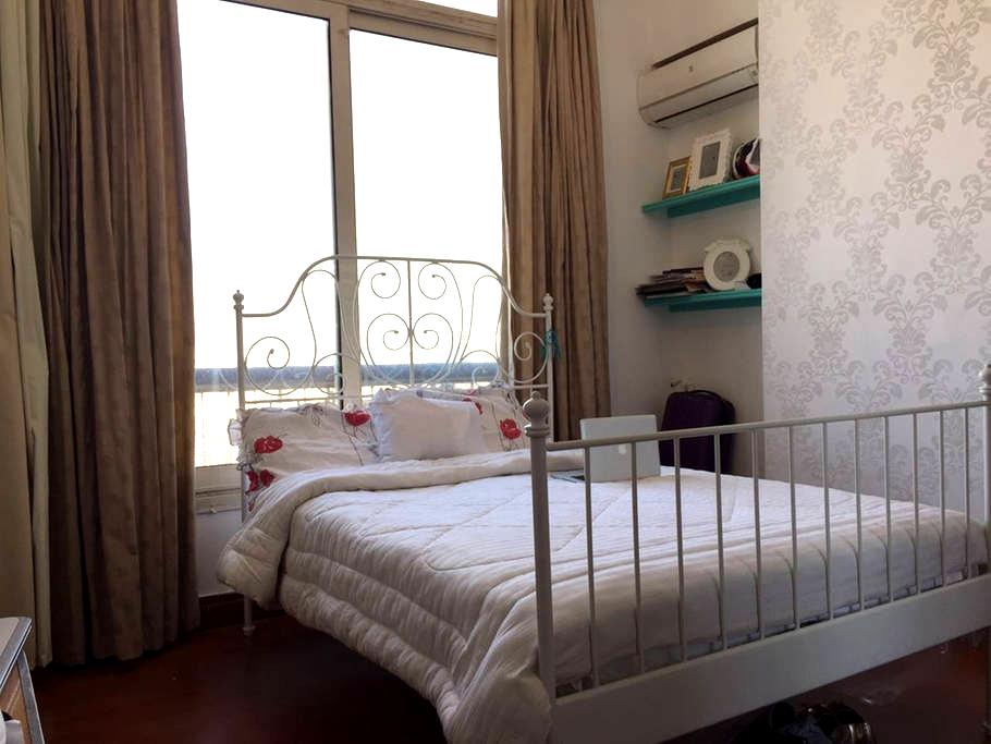 The place to be  - Mansheya El-Bakry - Διαμέρισμα