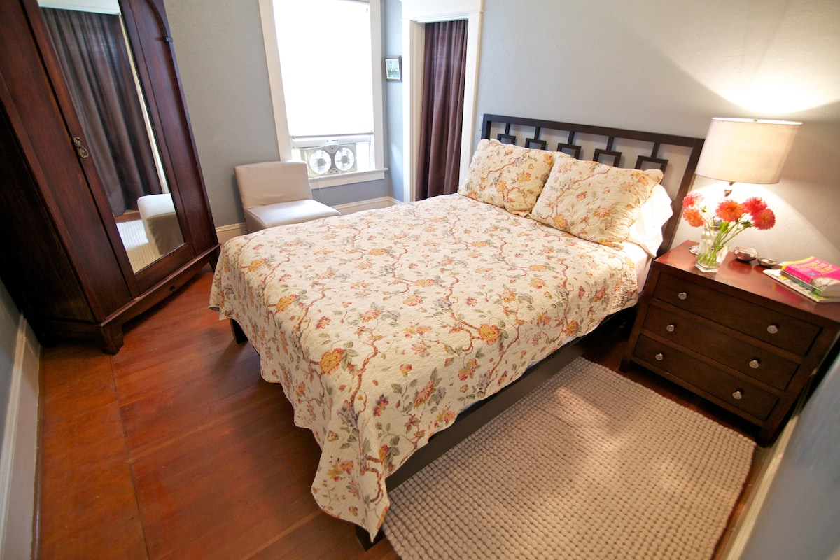 Simple and sweet.  Very comfy bed.