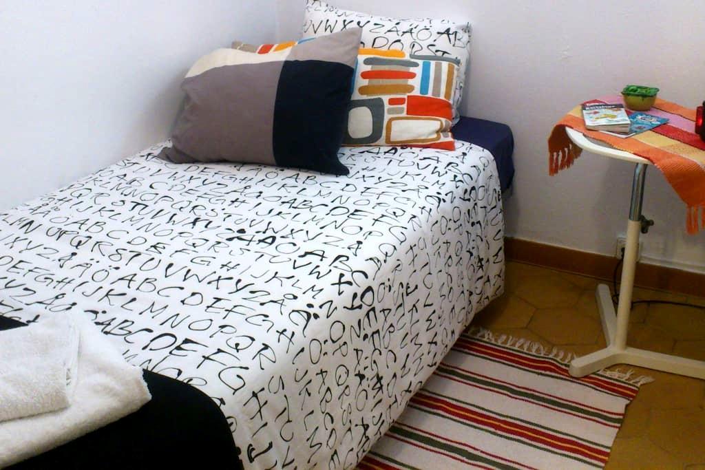 La Sagrada Familia: pequeña y simple habitación - Barcelona - Apartamento