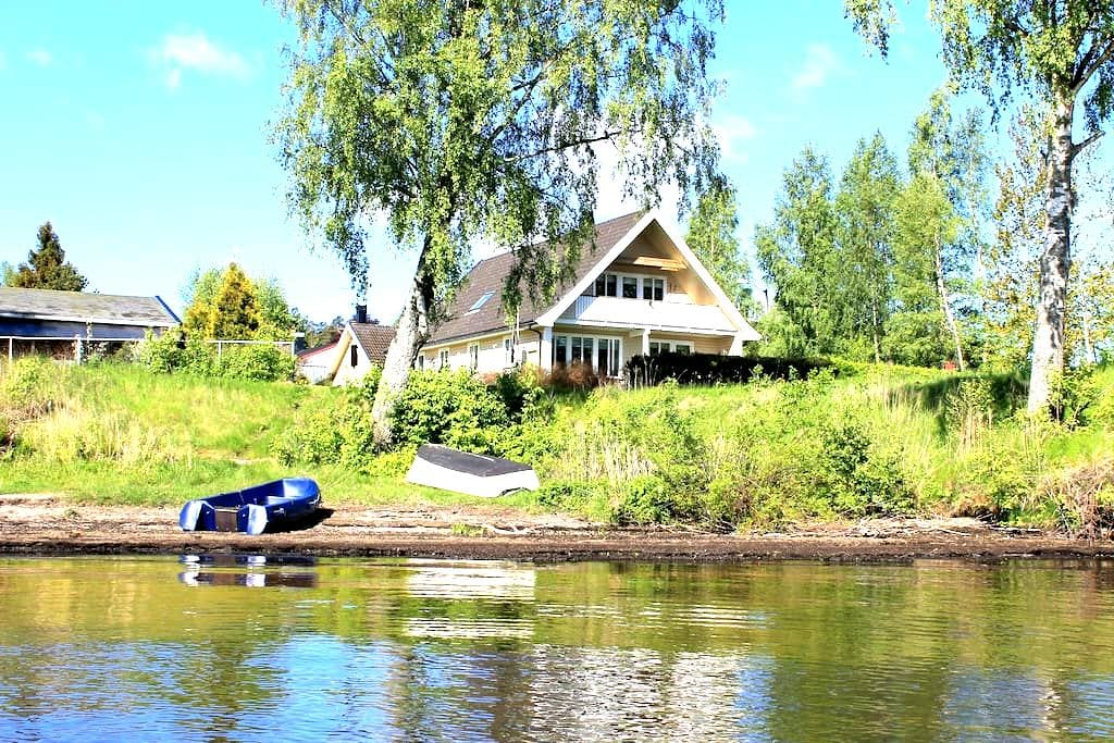 Idyllisk leilighet ved Femsjøen. - Halden - Apartamento