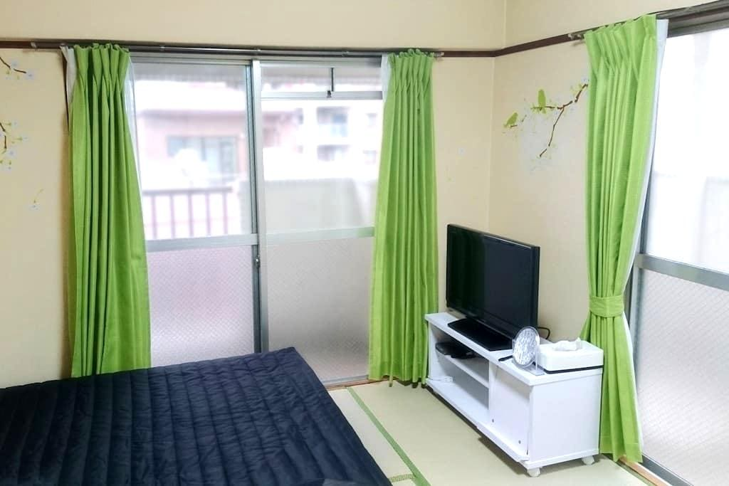 10min walk from JR Nagasaki Station[701] - Nagasaki-shi