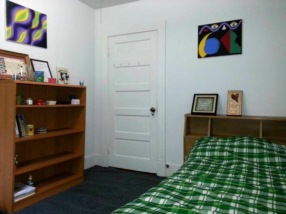 Small room in village - Saranac Lake - Casa