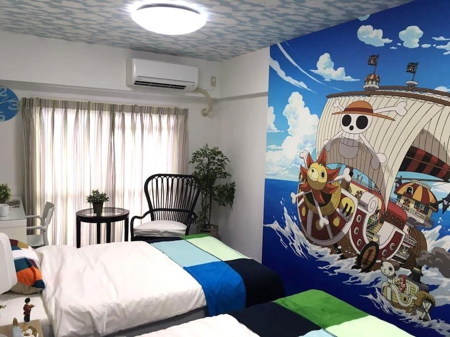 Stay in ONE PIECE's room!Close to Himeji sta!#11T1 - Himeji-shi - Appartement