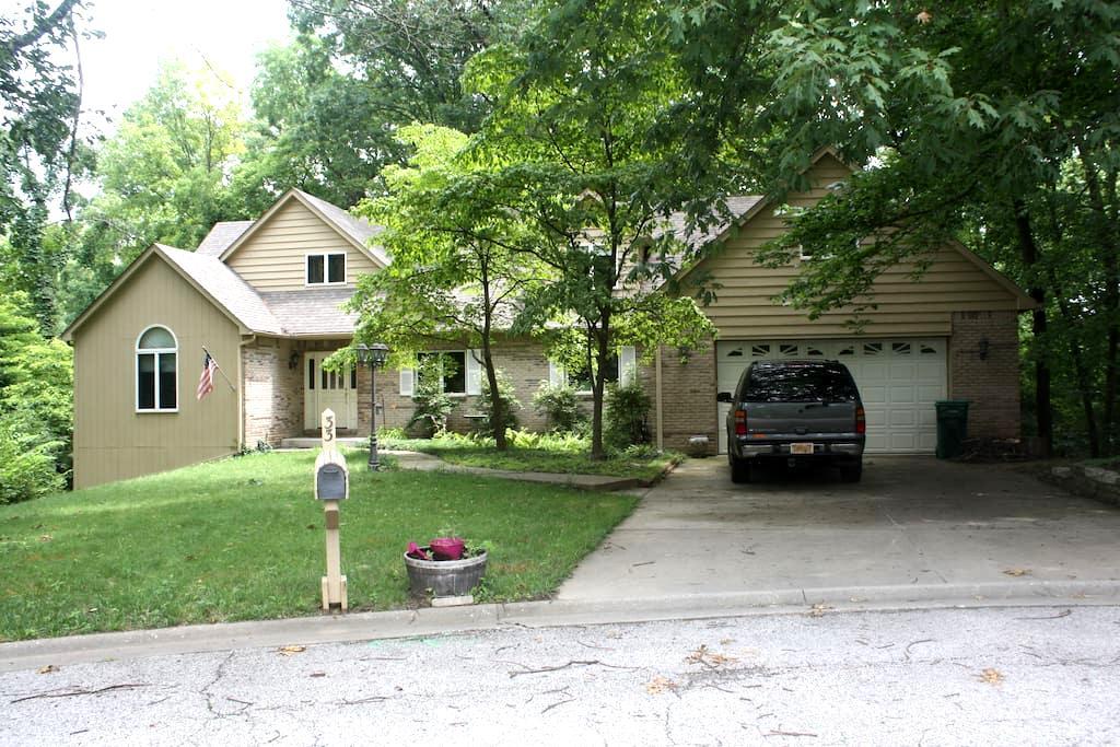 Quite, Spacious home near St Louis - Private room - Belleville - Casa