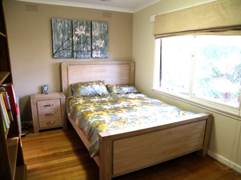 beautiful room in the mountains/spa - Kalorama