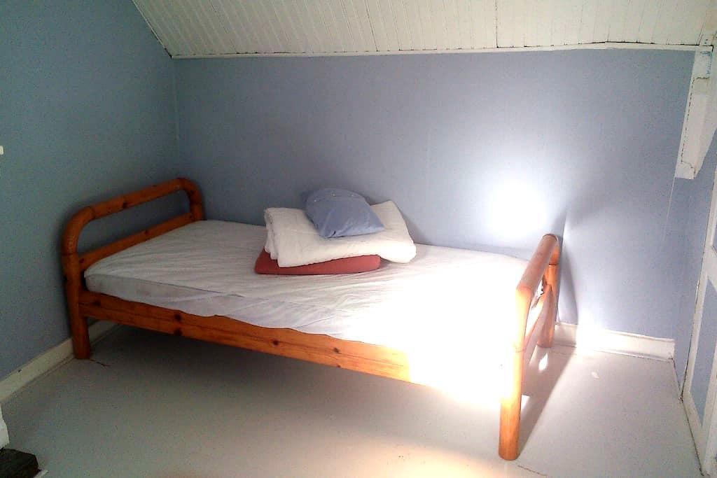 Jolie chambre en centre-ville - Cherbourg-Octeville - Rumah Tamu
