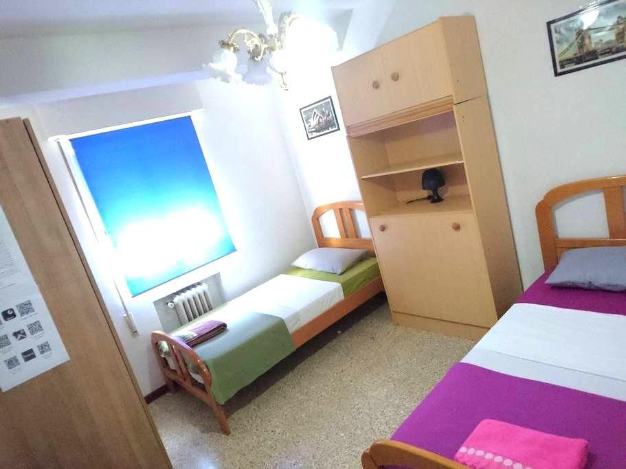 Habitacion Doble - Double Room - Alcalá de Henares - Lejlighed