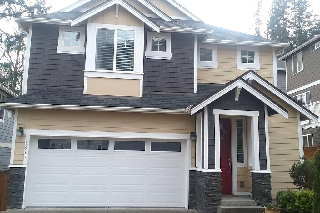 House on greenbelt with 1 or 2 bedrooms - Bothell - Huis