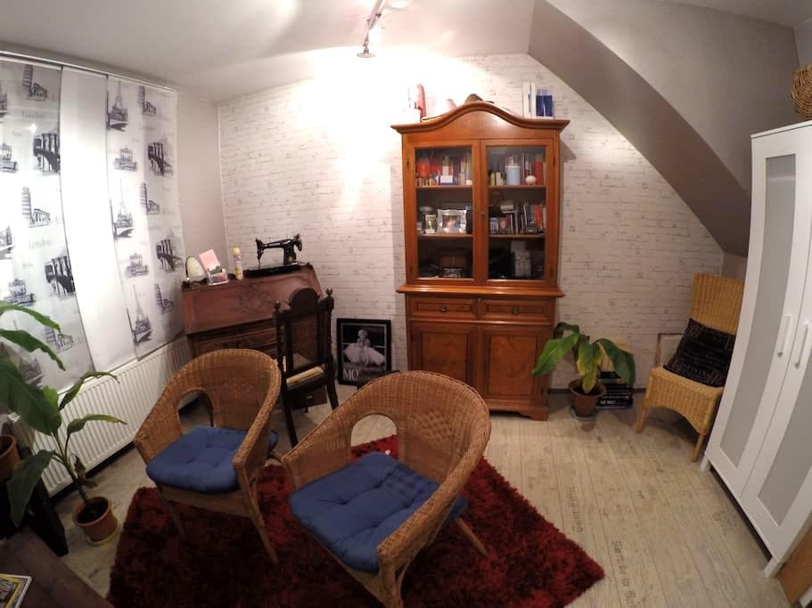 Historyroom, - Bochum - Maison
