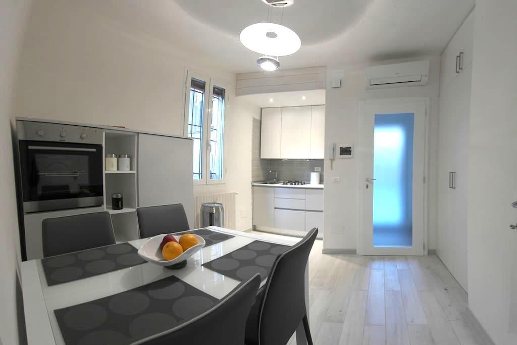 A Casa di Alessandra - Ferrara - Huoneisto