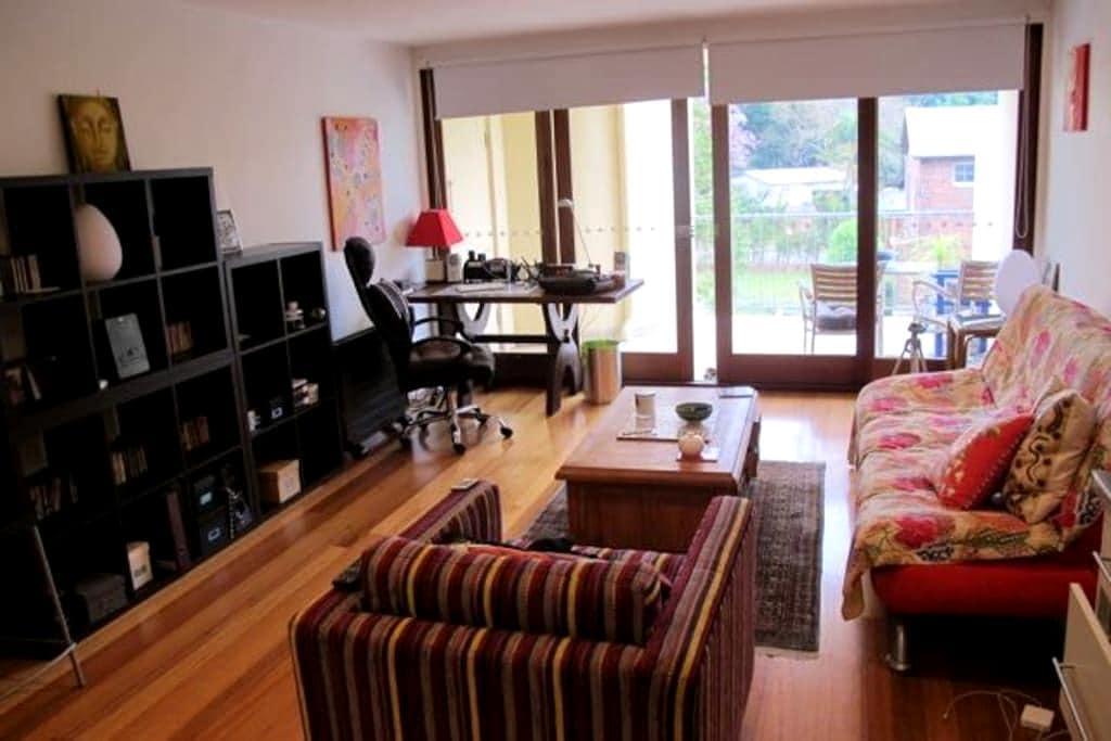 Bangalow Creative Nest - Bangalow - Apartamento